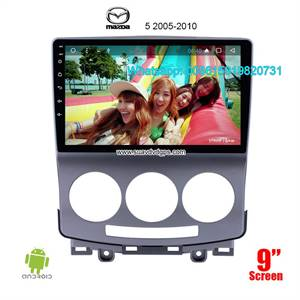 Mazda 5 smart car stereo Manufacturers